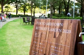 Tokyo Midtown Retreat Garden