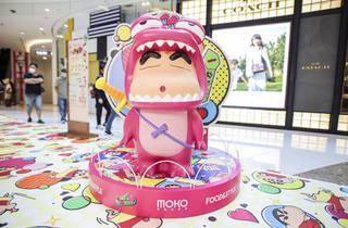 Moko Crayon Shinchan Market