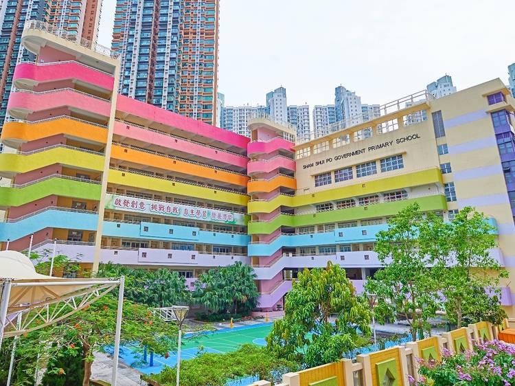 Sham Shui Po Government Primary School