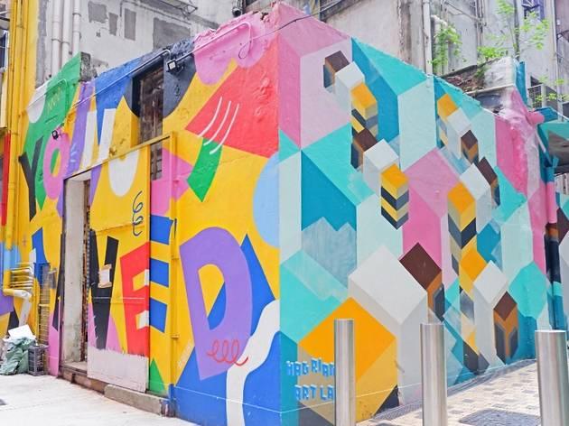 Art Lane Sai Ying Pun