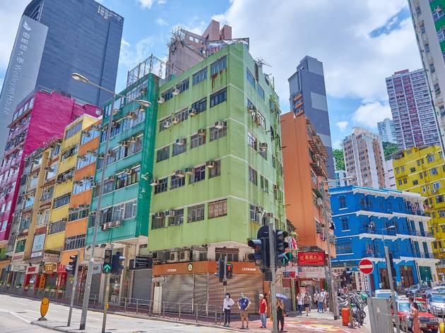 The Blue House Cluster Wan Chai