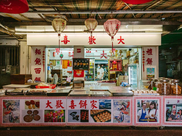 Dai Foon Hay Bakery