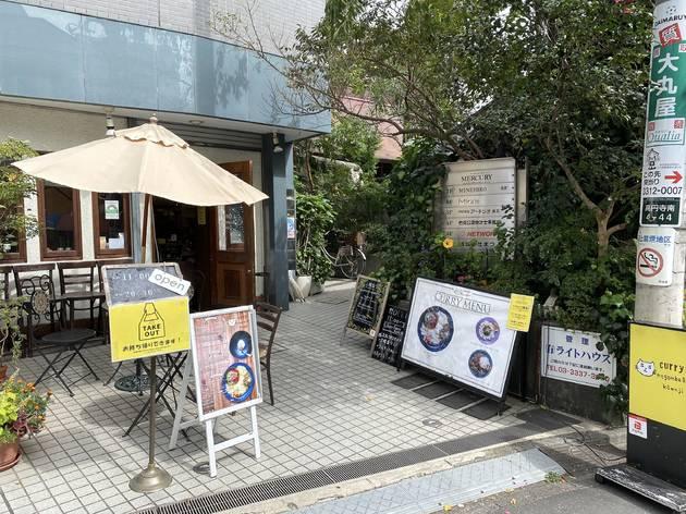 ネゴンボ33 高円寺