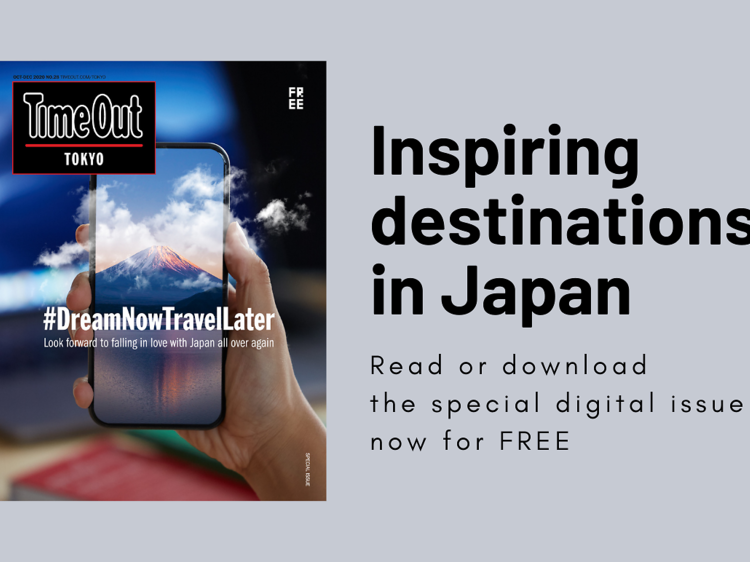 #DreamNowTravelLater: New issue on Japan travel inspiration out now