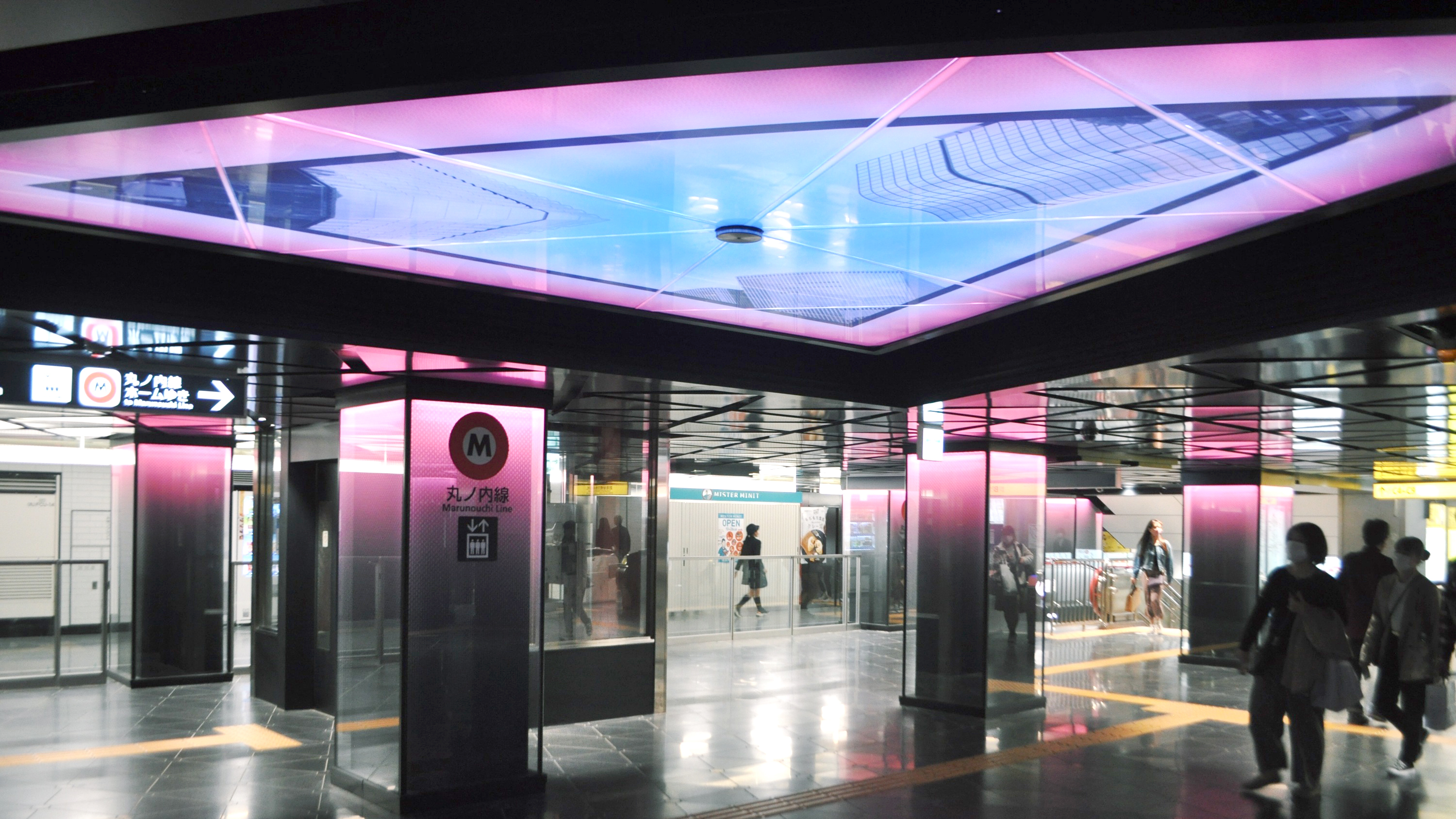 Ginza Station has unveiled its slick new look after nearly three years of renovations