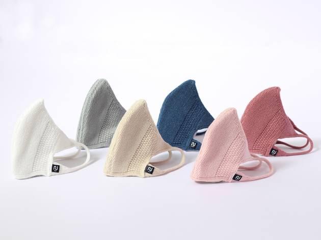 Noguchi knit face mask