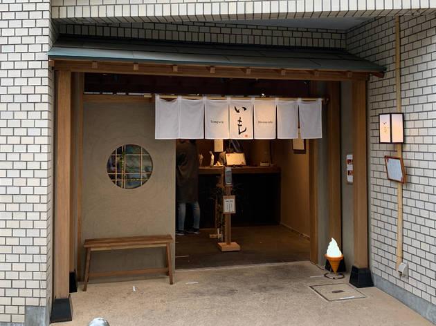Tempura Motoyoshi Imo
