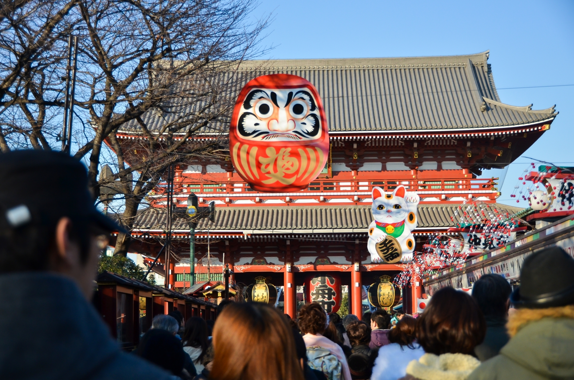 Japan could extend the New Year holidays by a whole week in 2021