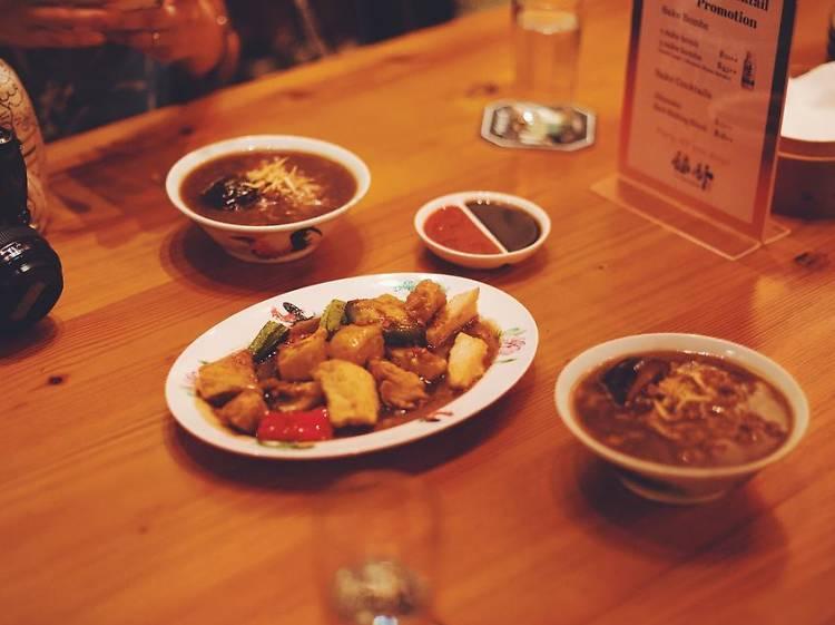 Yong tau foo at Fu Lin Bar and Kitchen