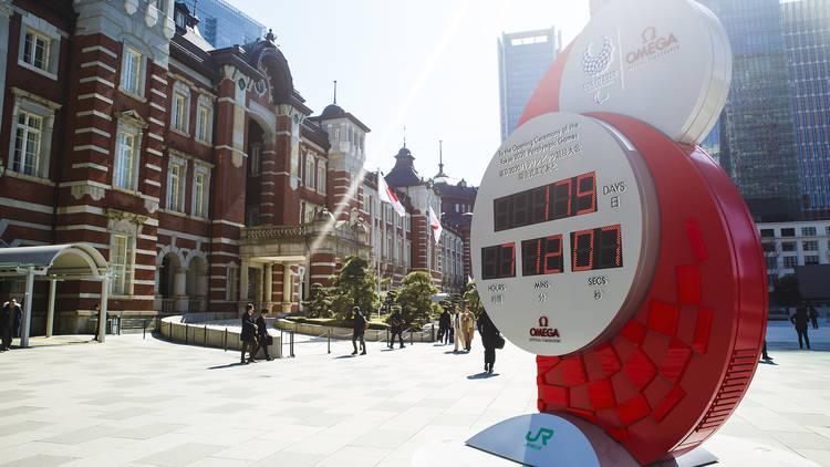 Paralympic Games countdown clock