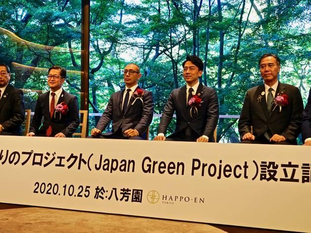 日本みどりのプロジェクト設立記念