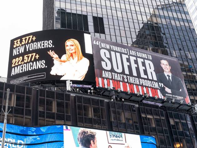 Ivanka Trump Jared Kushner Times Square billboards