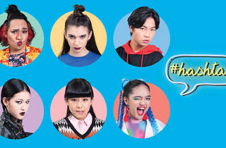 HKYAF Miller Performing Arts presents #hashtag