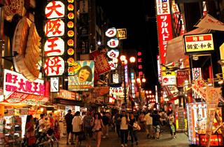 Osaka nightlife - Dotonburi