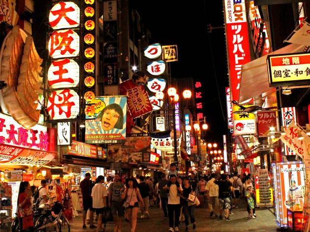 Osaka nightlife, Dotonburi