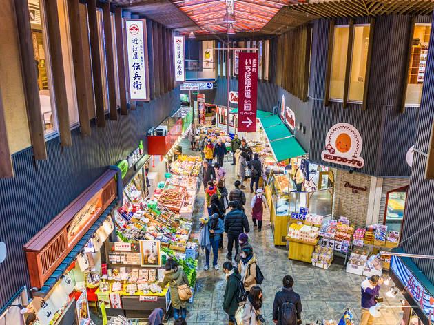 Kanazawa, Omochi Market
