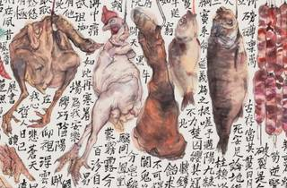 a beautiful scroll pic drawing of food hanging to dry, including chicken, chillies and sausages, with a calligraphy backdrop