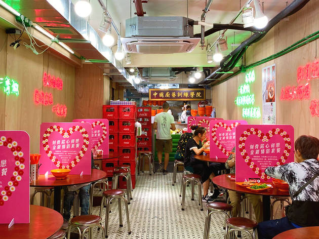 A new Stephen Chow-inspired noodle shop opens in Sham Shui Po