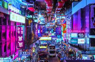 Tommy Fung/@surrealhk - Upside down Mong Kok s1500