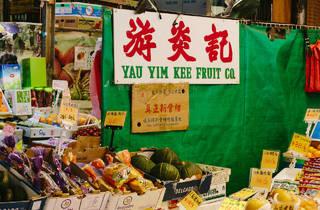 Yau Yim Kee-OFB