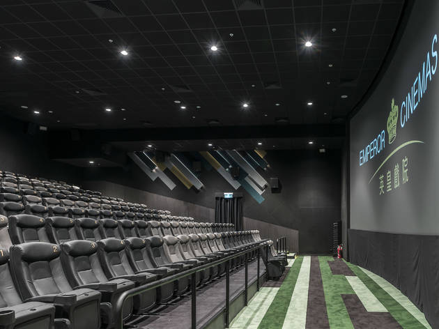 Emperor Cinemas the lohas