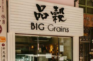 Big Grains