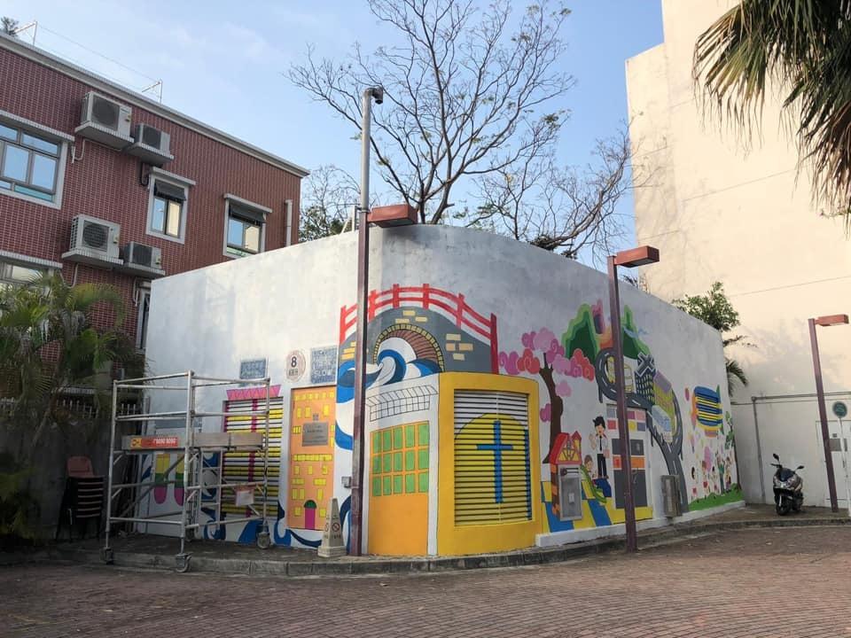 Kam Tin Mural