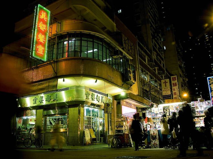 Hong Kong's oldest restaurants you need to visit