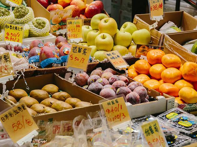 Yau Yim Kee Fruit Store