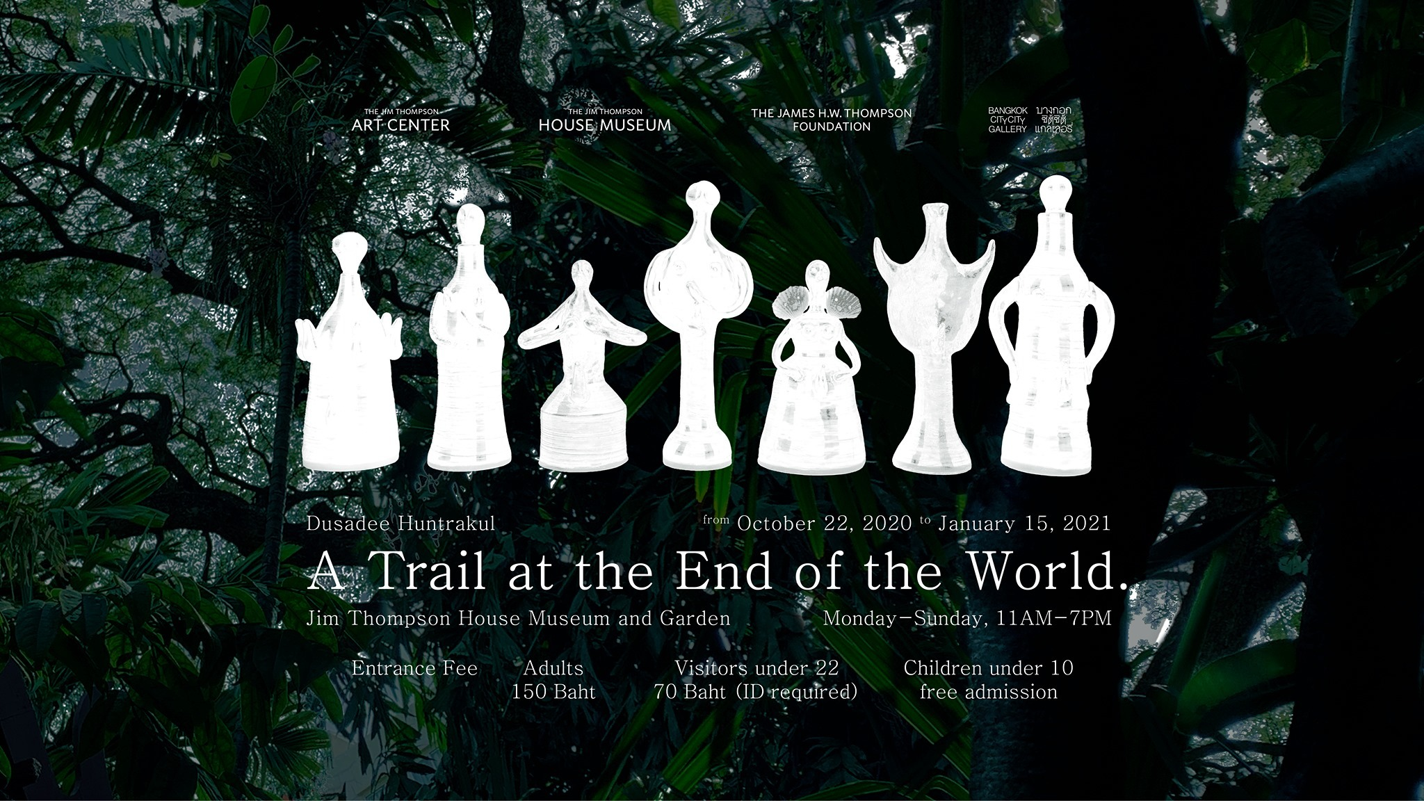 A trail at the end of the world