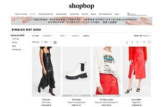 shopbop.com single's day 2020