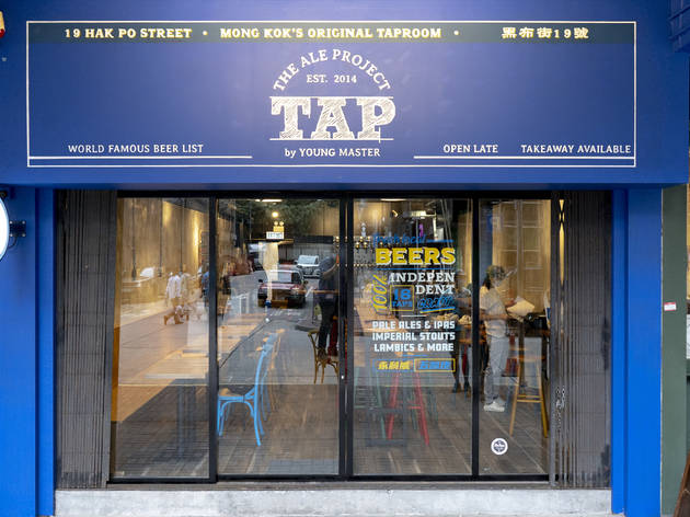 The Ale Project (TAP)