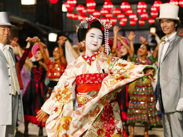 Lady Maiko film JFF Plus Online Festival