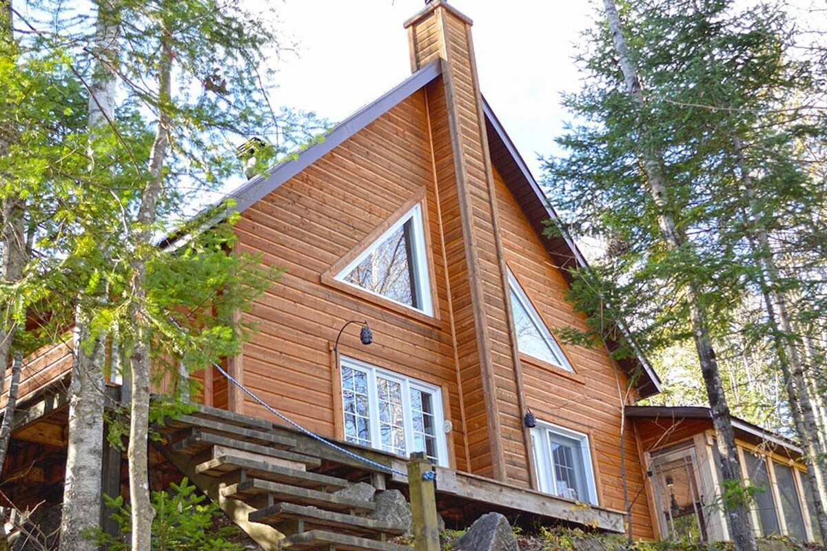 Frostwood Cottage in Saint-Alexis-des-Monts, Québec