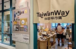 taiwanway market