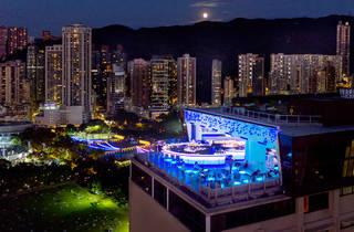 The Parklane Hong Kong