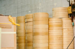 Tuck Chong Sum Kee Bamboo Steamer Company