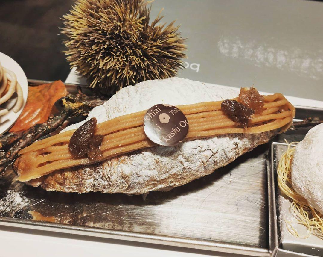 Croissant Montblanc de l'Ochiai