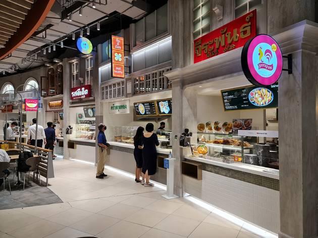 Gourmet Eats Siam Paragon food court