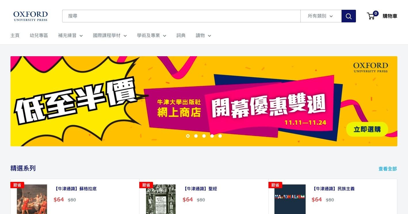 oupchina.com