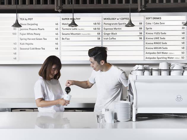 Between Coffee in Tai Kwun