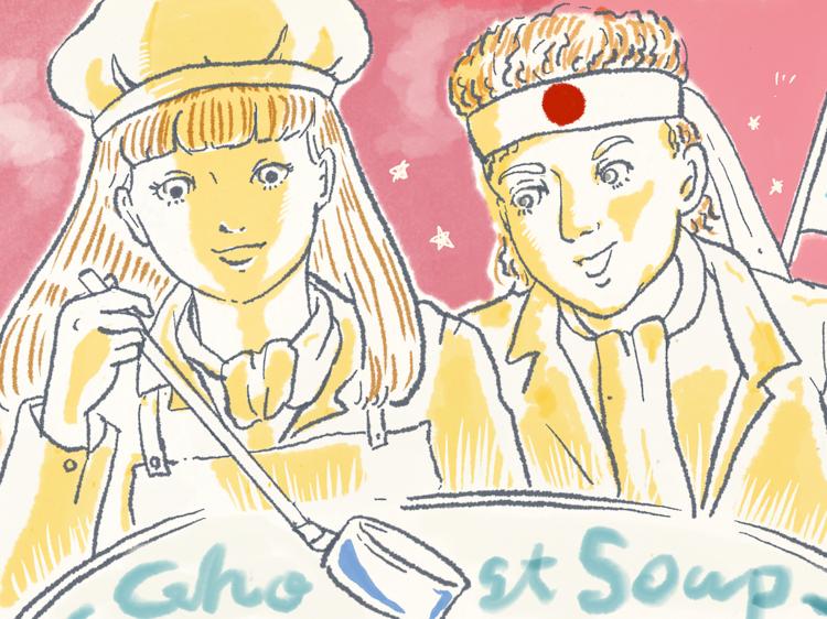 ゴーストスープ(1992)