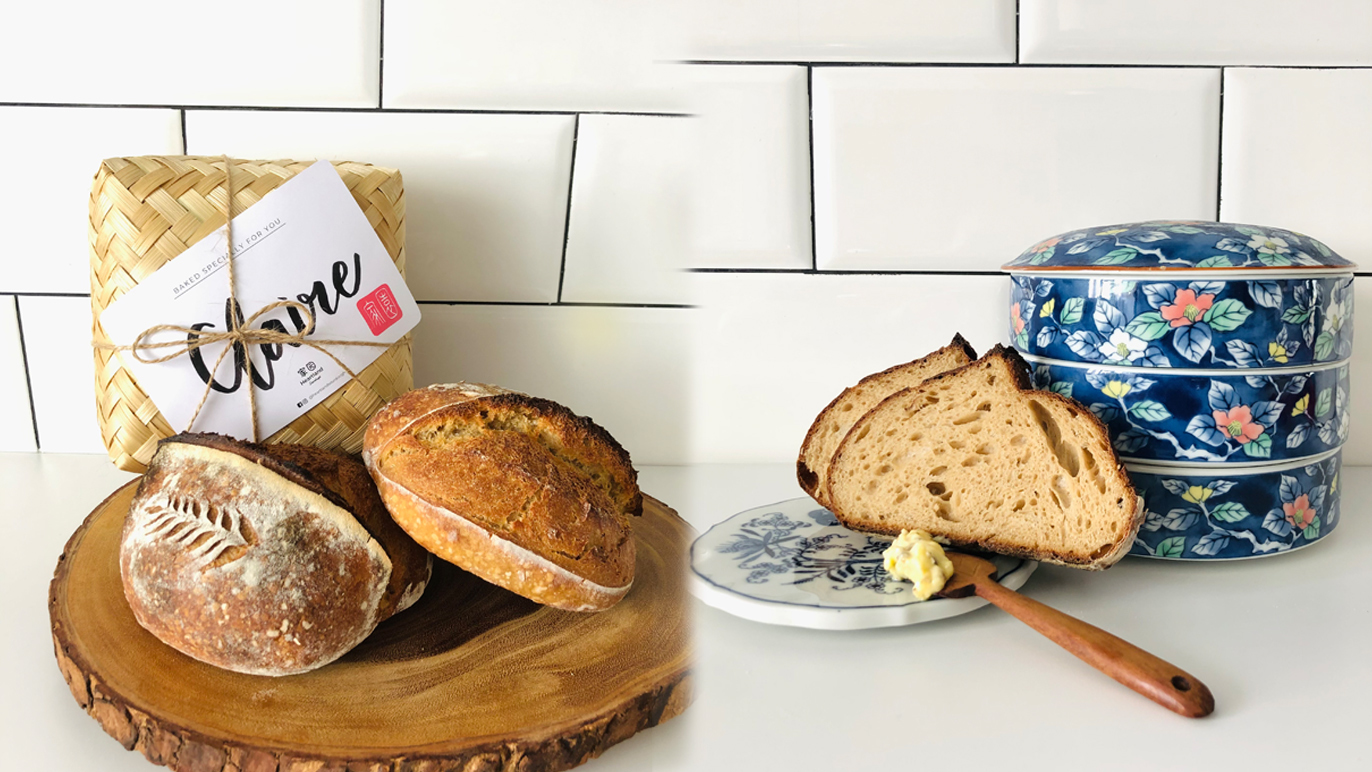 Home Sweet Home: sourdough loaves inspired by neighbourhoods in Singapore