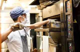 Tarui Bakery