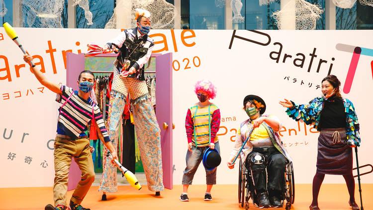 ヨコハマ・パラトリエンナーレ2020