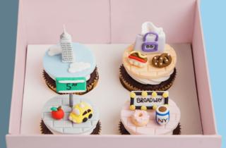 A Cuter Cupcake