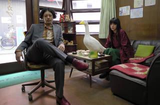japan film fest 2020