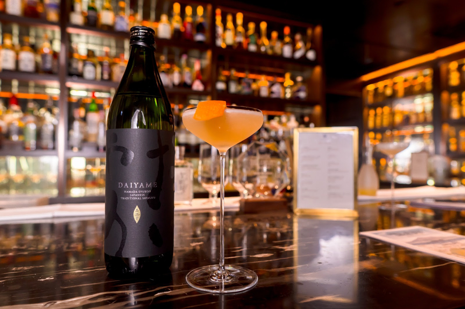 Shochu Cocktail Month