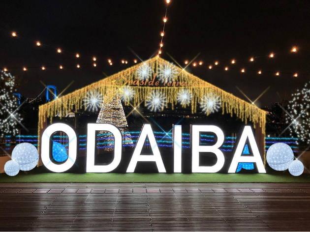 Odaiba Illumination: Yakei