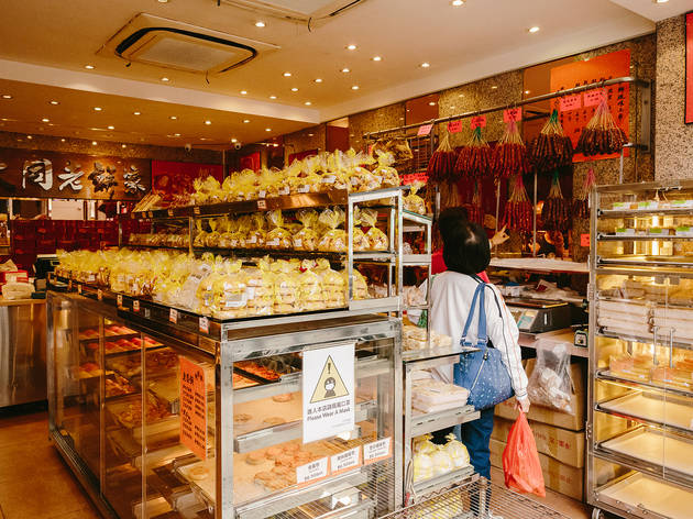 Tai Tung Bakery